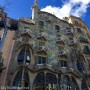 Casa Batlló, another architectural masterpiece by Antoni Gaudi's