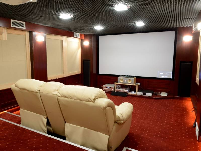 Home Entertainment Theater